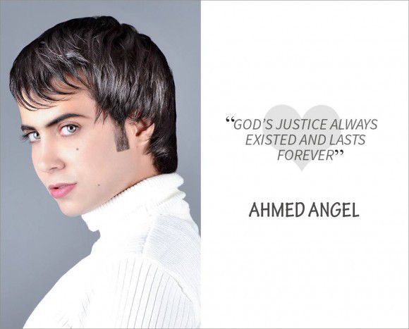 Ahmed Angel, The King Of Cringe Is Back With Priceless. Tumblr Quotes Dreams. Quotes About Change For Love. Birthday Quotes Funny Quotes. Encouragement Quotes Christian. Tattoo Quotes Celebrities. Funny Coffee Drinking Quotes. Inspirational Quotes About Strength And Love. Heartbreak Marriage Quotes
