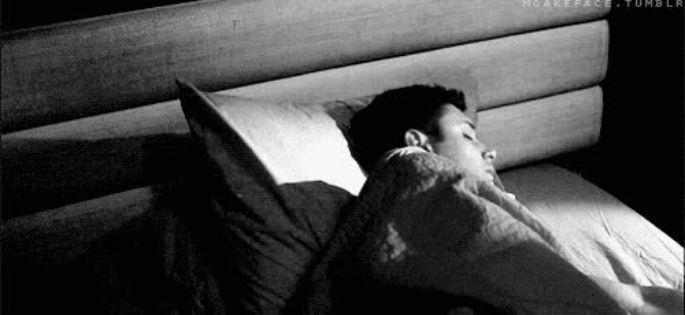Гифка спать рядом
