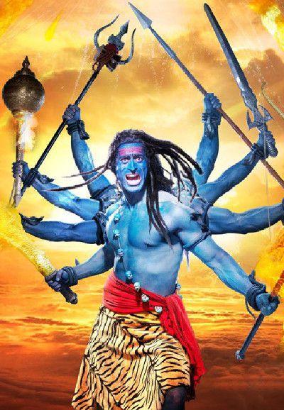 Mrityunjay Mahadev