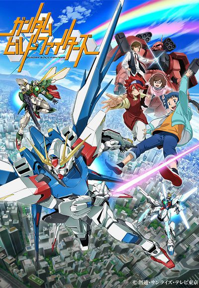 Season 1 of Gundam Build