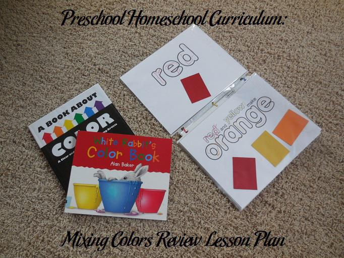 preschool review preschool homeschool curriculum mixing colors review 246