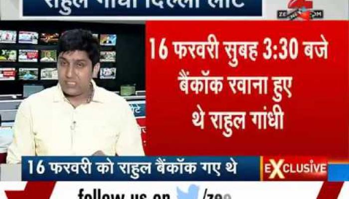 Faisal Khan joins 'Bhanwar'
