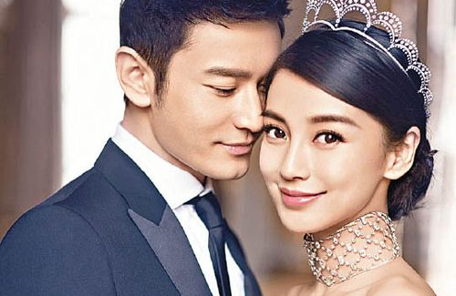 Huang Xiaoming Didn't Want Angelababy to Get Plastic ... | 500 x 325 jpeg 30kB