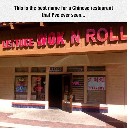 Best name of a Chinese restaurant - awesome | Funny Dirty