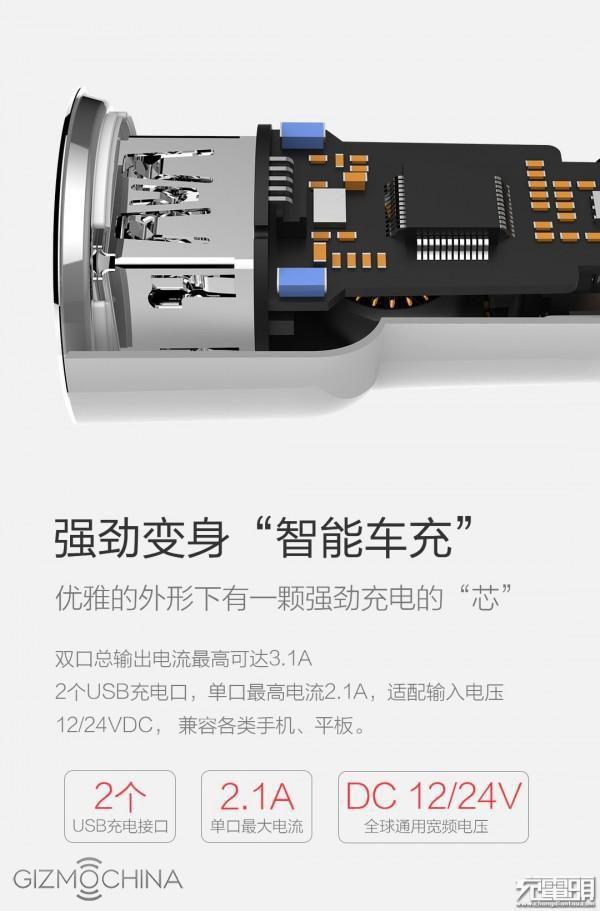 FM-трансмиттер Xiaomi