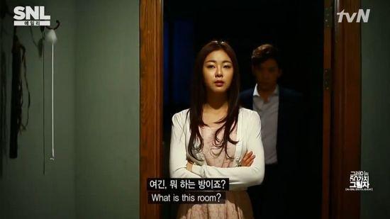 SNL Korea Rips Up 50 Shades Of Grey