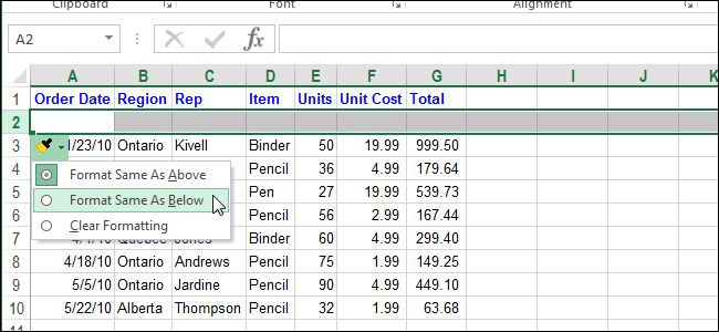 how to turn off overwrite in excel