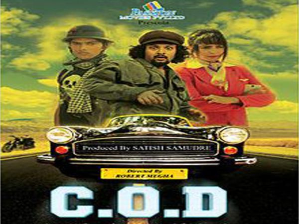hindi movies 2016 full movie download