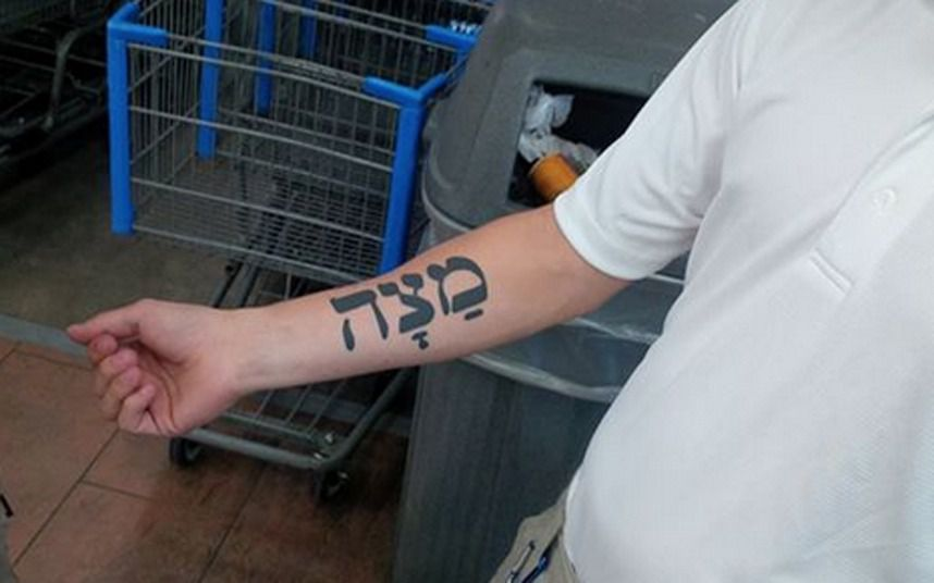 hebrew tattoo doesn t say what he thinks it does
