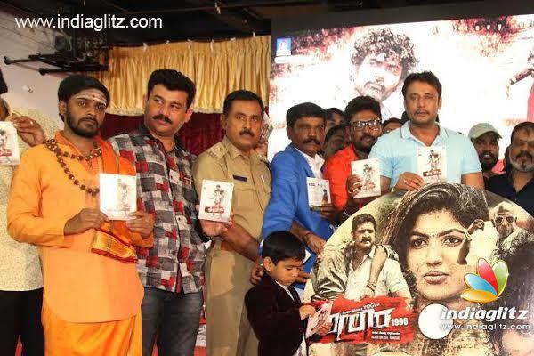 IndiaGlitz - Kolara audio arrives a film on Mini Veerappan Thangam