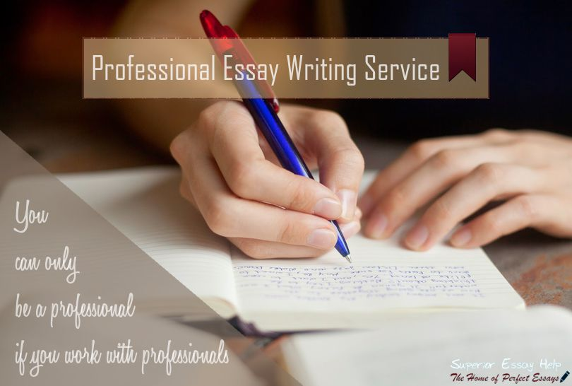 Essay on achieving success