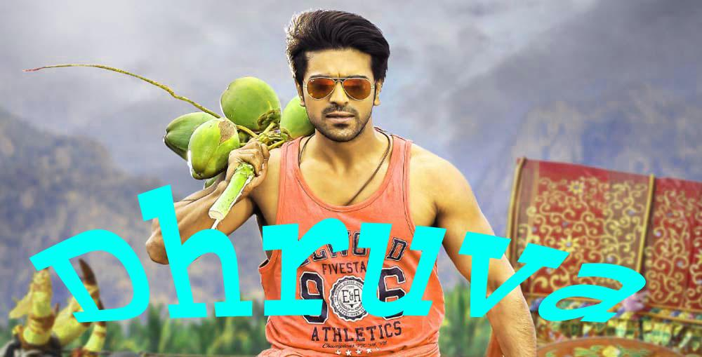 Hello Master Zamindar Tamil Full Movie: Dhruva Full Movie Blu-Ray Free Download