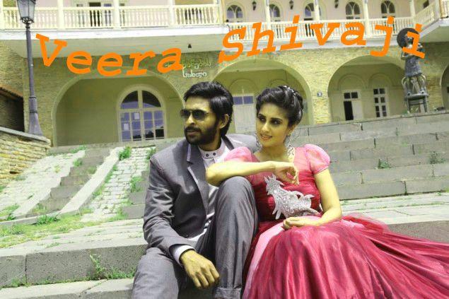 Hello Master Zamindar Tamil Full Movie: Veera Shivaji Full Movie Blu-Ray Free Download